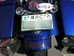 Resize0208