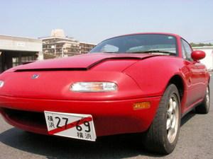 Sany0028